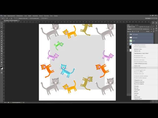Как сделать бесшовный узор из отдельных объектов Видеоуроки kopirka
