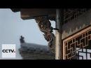 Мастерство ремесленников Серия 6 Художественная резьба по дереву хойчжоуской школы