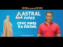 SULTAN - ASTRAL PIPES 20SEC HD