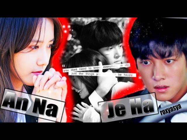 Je Ha ♥ An Na│ I'll protect you [ the k2 mv ]