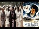 [The Message (1976 film)] Breathtaking Scene Tala Al Badru Alayna