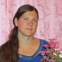 Екатерина Алешина