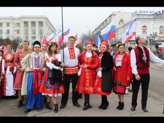 Шествие, приуроченное 3-й годовщине воссоединению Крыма с Россией