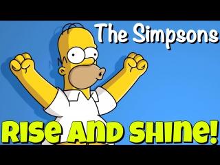 Фраза RISE AND SHINE! из мультфильма Симпсоны / The Simpsons