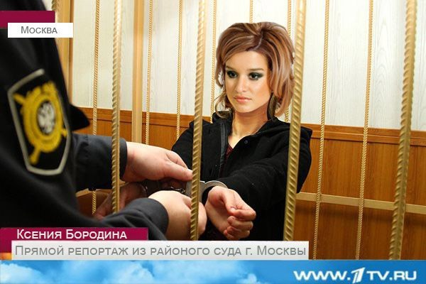 1 канал россия прямая трансляция смотреть онлайн
