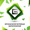 GAMESYS | Организатор игровых мероприятий