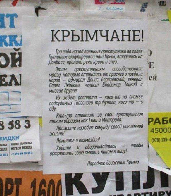 Последствия обстрела Красногоровки боевиками - Цензор.НЕТ 7838