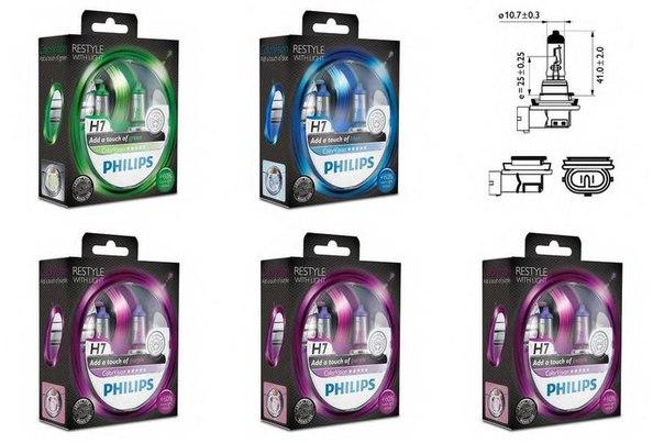 Лампа накаливания, фара дальнего света; Лампа накаливания, основная фара для AUDI Q5 (8R)