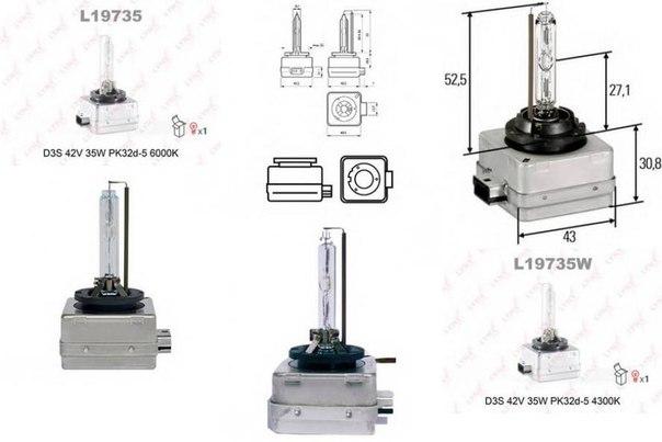 Лампа накаливания, фара дальнего света; Лампа накаливания, основная фара; Лампа накаливания; Лампа накаливания, основная фара; Лампа накаливания, фара дальнего света для AUDI Q7 (4L)