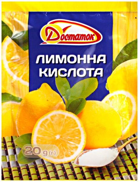 Кислота лимонна, Достаток, 20 г