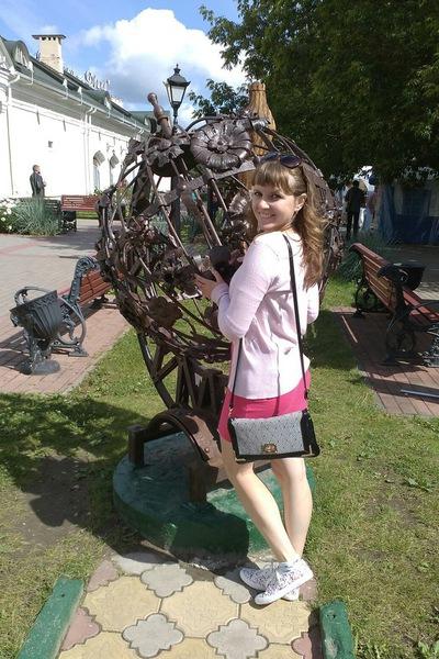 Валентина Липко