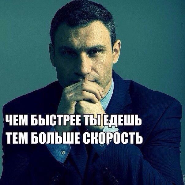 Доброе утро всем =)))