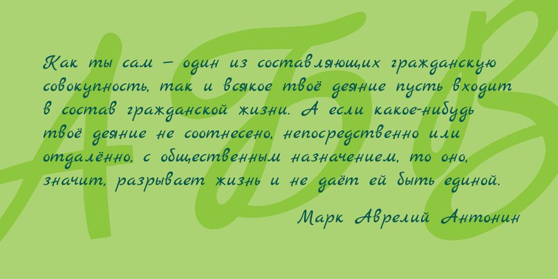 Download Marck Script font (typeface)
