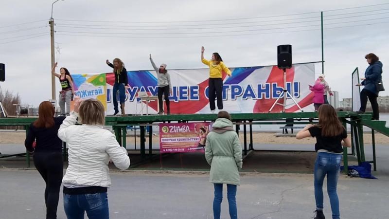 20 мая,11 :00,я на Комсольском озере на ФЕСТЕ ЗАЖИГАЙ