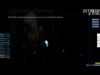 Groove Coverage - God Is a Girl (Radio Edit) [Goddess]