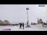 По указу царя 350 лет назад в Дединово построили первый российский фрегат Орел