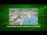20 мая, маджлис посвященный памяти Шахидов в с. Ясная поляна Кизлярского района