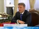Путин отчитывает Грефа и Сбербанк за низкий процент вкладов