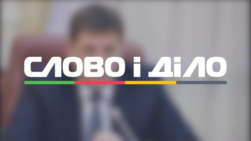 Кістіон пообіцяв, що у 2016 році буде відремонтовано мінімум 18 відрізків автодороги Одеса — Рені