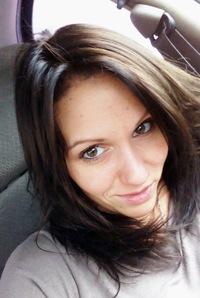 Юлия Дьякина