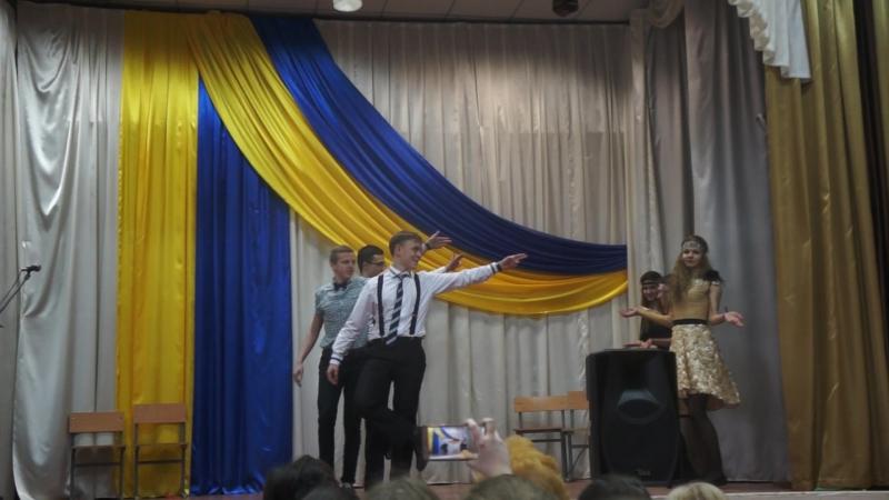 Танец Бонни и Клайда