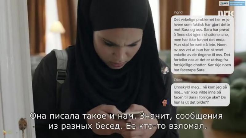 Скам Стыд 7серия 4 сезон