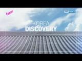 [ШОУ] 170407 БэмБэм @ KBS World Idol Show K-Rush EP.5