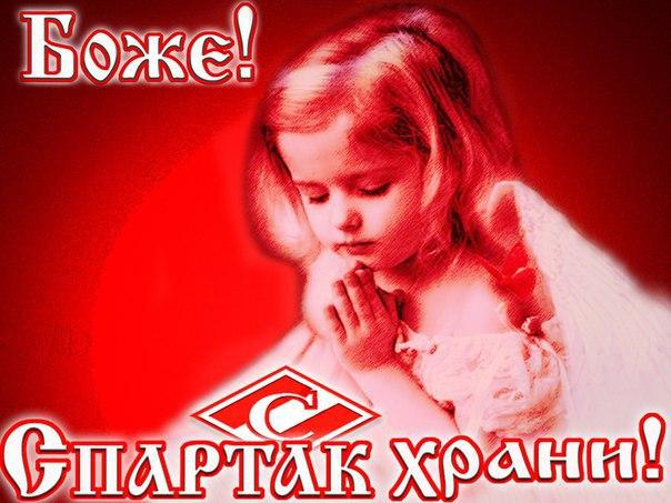 «Голы Спартака В Сезоне 2016-2017» — 2012