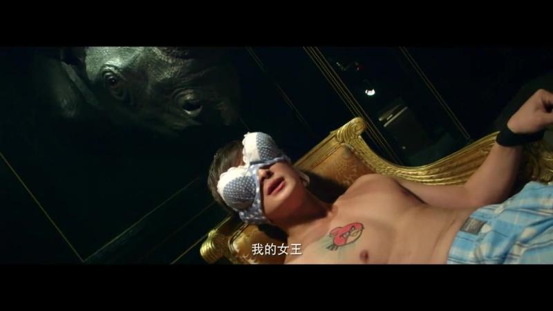[GREEN TEA] Секс в большом китайском городе 09