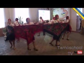 Танець Два кольори