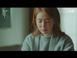 Токкэби | Goblin | Dokkaebi.серия 15 из 2016 г Южная Корея