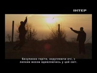 Кремень. Освобождение_04