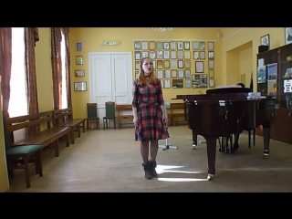 Юлия — Песня Сольвейг