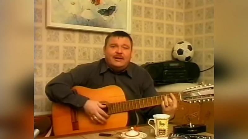 Михаил Круг - Мадам (фрагмент, из домашгего архива)