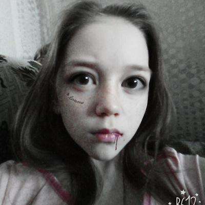 Елизавета Круглякова