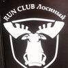 Runclub Лосиный