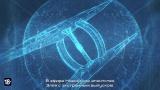 MASS EFFECT™: ANDROMEDA: разбор задания АПЕКС 08 — «Глубже в подземелья»