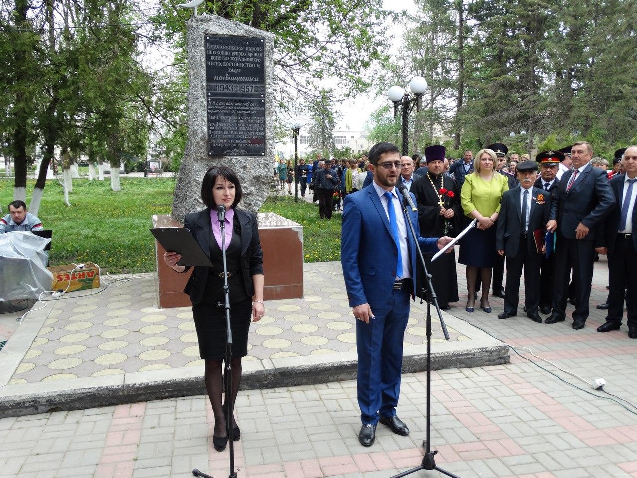 В Зеленчукском районе отметили 60-ю годовщину возвращения карачаевцев на Родину