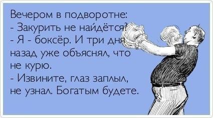 https://cs7055.vk.me/c637318/v637318856/13526/5kTsyszXznk.jpg