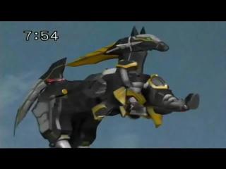 Mahou Sentai Magiranger Stage 11