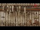 Walter Giers - Electronic Art