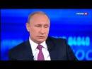 Как выжить на 8000 руб Спросил пожарный у Путина.