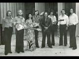 ВИА Голубые гитары Первый поцелуй (1975)