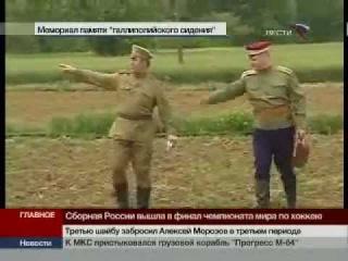 Русская белая (добровольческая) армия в Галлиполи.