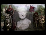 Идеология Римской империи. Монолит прочностью в 300 лет.