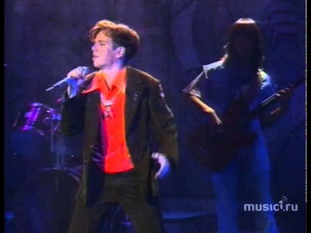 Андрей Губин Мальчик бродяга 1995 Песня года не финал