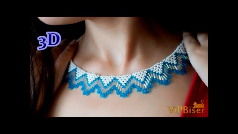 Beaded Necklace with Seed Bugle Beads 3D Beading Tutorial