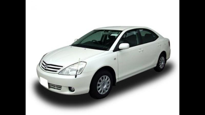 Toyota Alion (2000-2004)