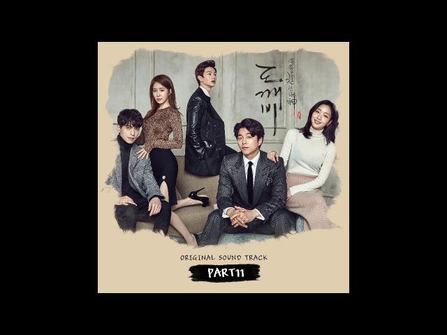 도깨비 OST Part 11 김경희 에이프릴 세컨드 Stuck in love Official Audio
