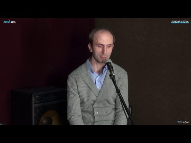 Алексей Гушан рассказал о сооавторе Алексее Фадееве